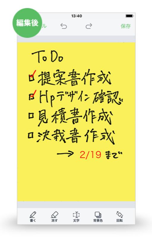 f:id:syaki_syaki:20210124181014p:plain