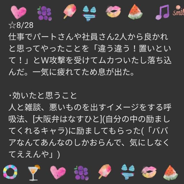 f:id:syaki_syaki:20210130191757j:image