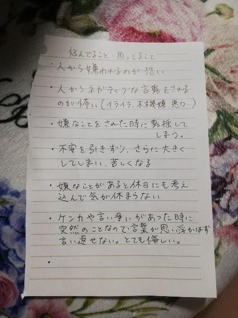 f:id:syaki_syaki:20210613203852j:image