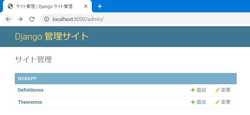 f:id:syakoo:20190722212645p:plain
