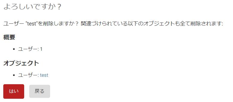 f:id:syakoo:20190723203824p:plain