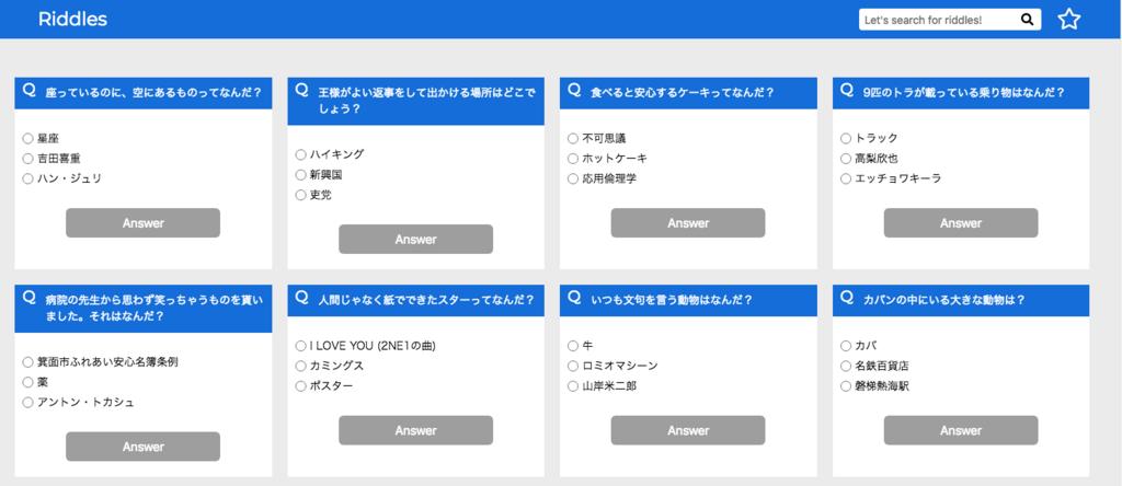 f:id:syakuya_sachiko:20180722235041p:plain