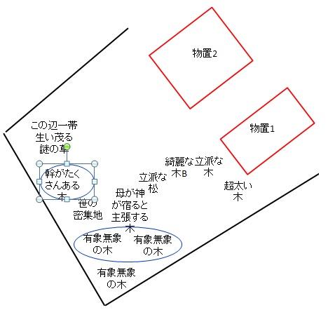 f:id:syakuyonotutu:20170122211229j:plain