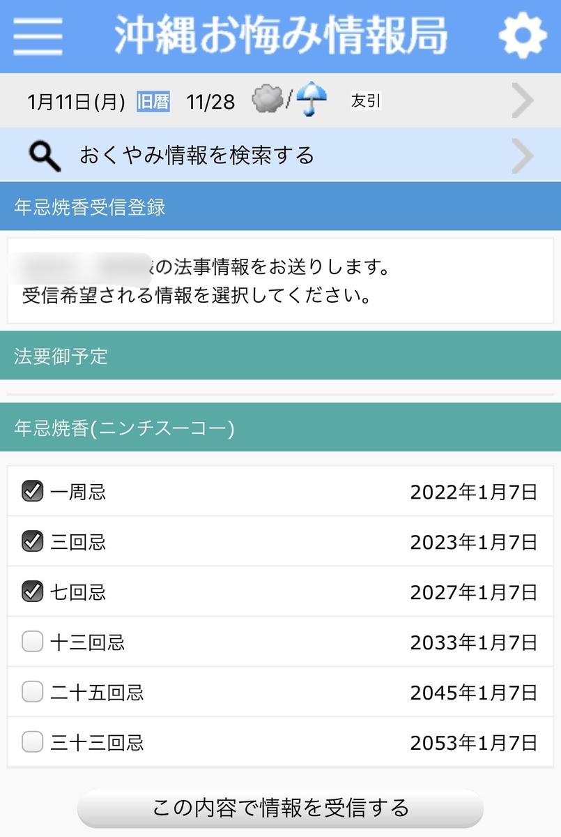f:id:syal:20210111225331j:plain
