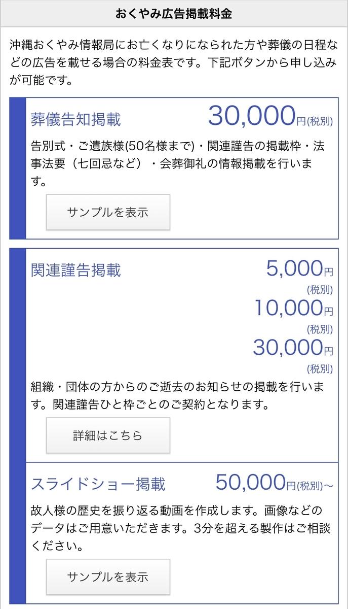 f:id:syal:20210111235258j:plain
