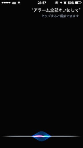 f:id:syamojiman:20170220215829p:image