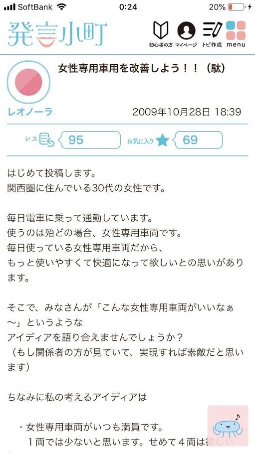 f:id:syamozinohoukago:20190211171050j:plain