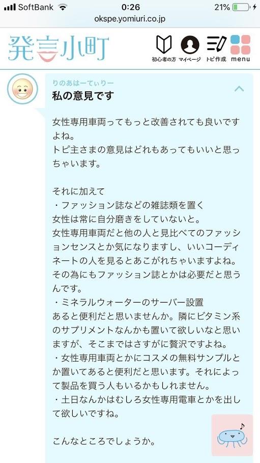 f:id:syamozinohoukago:20190211171110j:plain