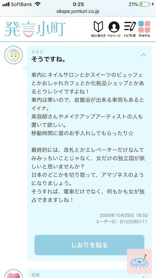 f:id:syamozinohoukago:20190211171134j:plain