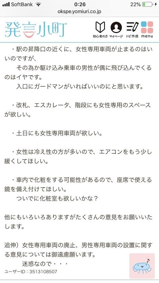 f:id:syamozinohoukago:20190211171654j:plain