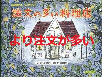 f:id:syamozinohoukago:20190211174423j:plain
