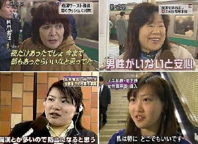 f:id:syamozinohoukago:20190211175532j:plain
