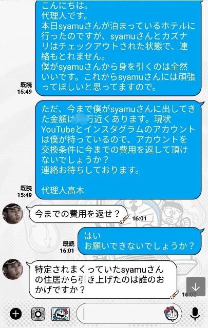 f:id:syamozinohoukago:20190213084854j:plain