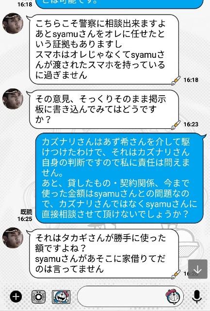 f:id:syamozinohoukago:20190213085708j:plain