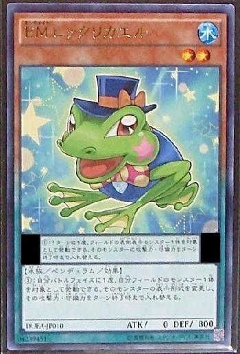 f:id:syamozinohoukago:20190215233448j:plain