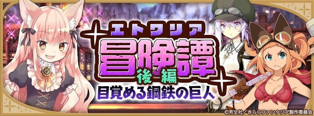 f:id:syamozinohoukago:20190226013753j:plain