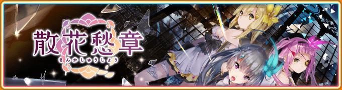 f:id:syamozinohoukago:20190522190653p:plain