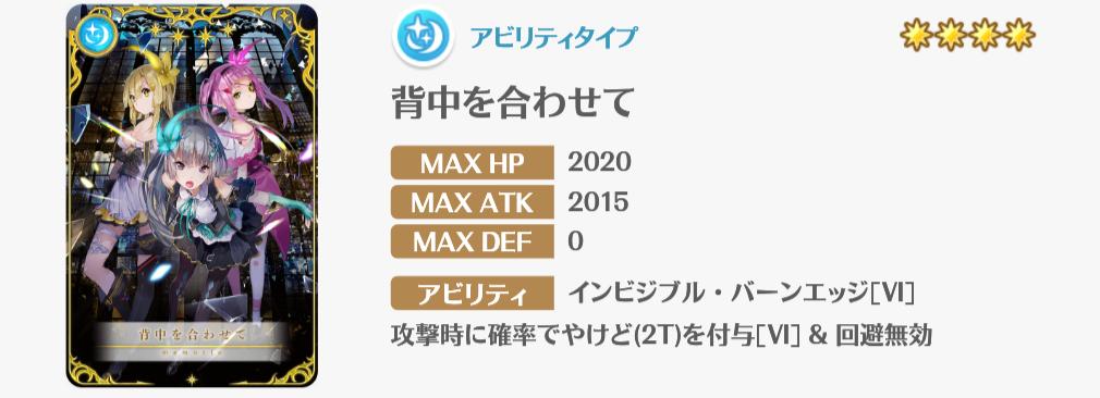 f:id:syamozinohoukago:20190522200402p:plain