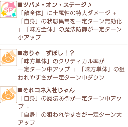 f:id:syamozinohoukago:20190618215517p:plain