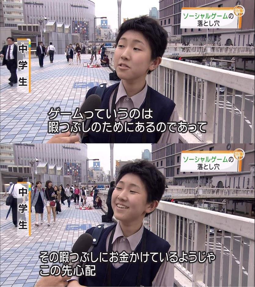 f:id:syamozinohoukago:20190803110641j:plain