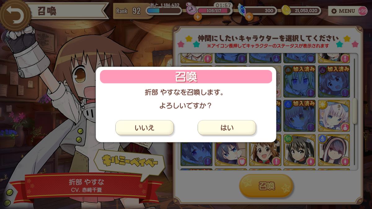 f:id:syamozinohoukago:20190806225516p:plain
