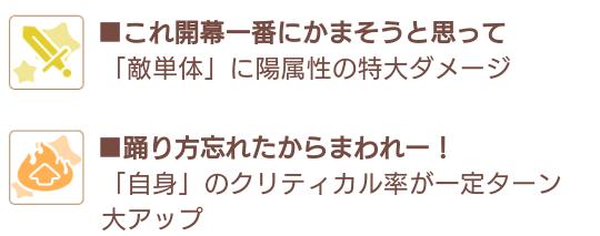 f:id:syamozinohoukago:20190928164209p:plain