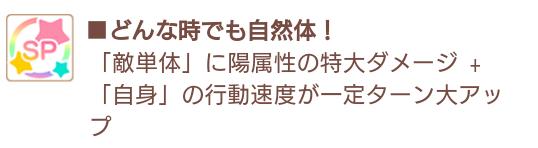f:id:syamozinohoukago:20190928171809p:plain