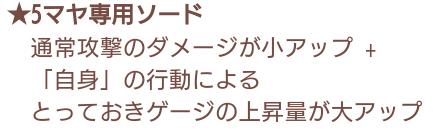 f:id:syamozinohoukago:20190928173842p:plain