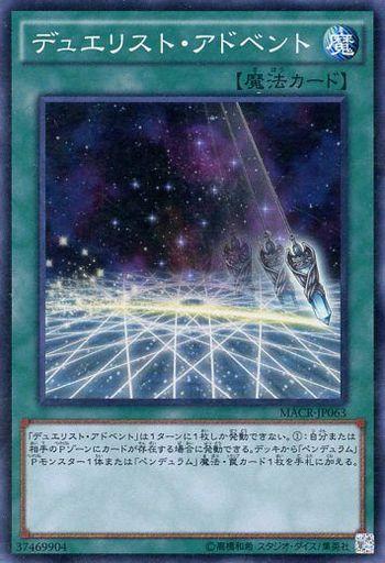 f:id:syamozinohoukago:20200101093418j:plain