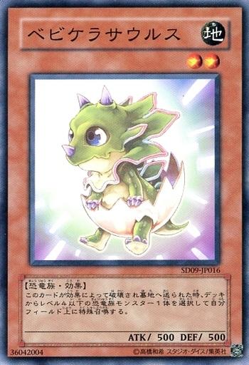 f:id:syamozinohoukago:20200201122126j:plain
