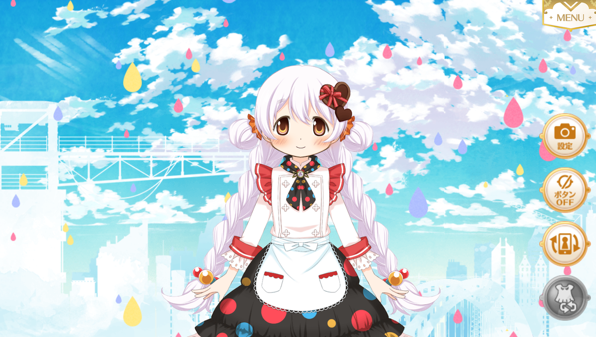 f:id:syamozinohoukago:20200218191521p:plain