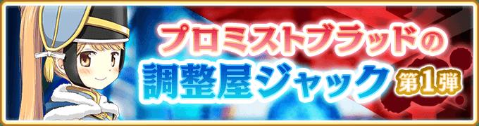 f:id:syamozinohoukago:20200306193043p:plain