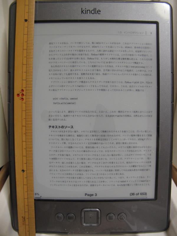 20111015212934