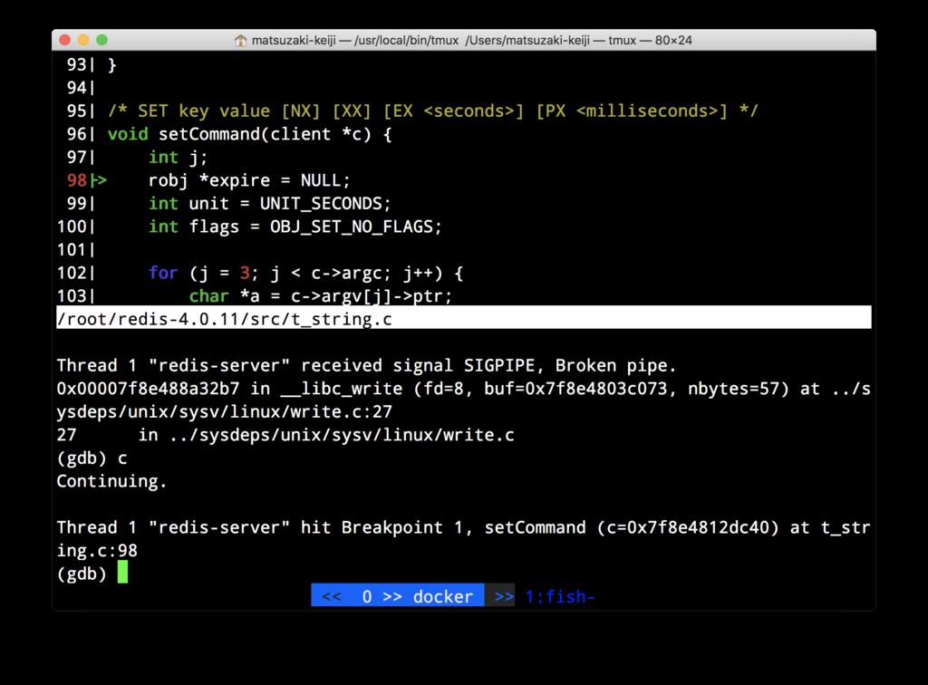スクリーンショット:breakpointで処理が止まり、画面上部にはブレークポイント周辺のコードが表示されている