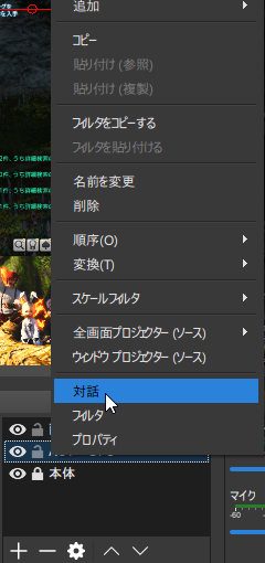 Actwebsocket Kagerou