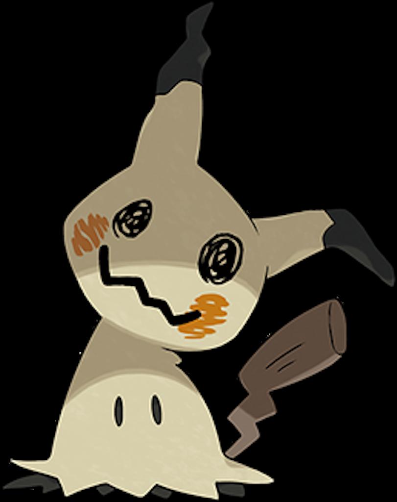 f:id:syaro_pokemoon:20170826125147p:image