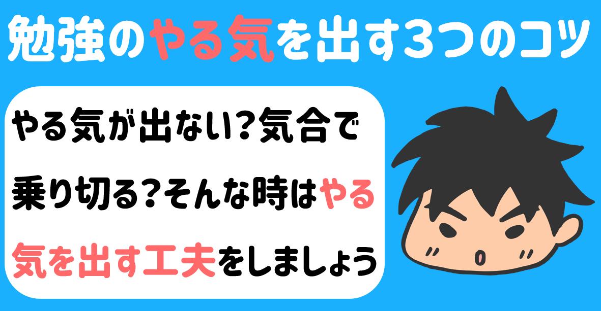 f:id:syaru-ks:20190730225430p:plain