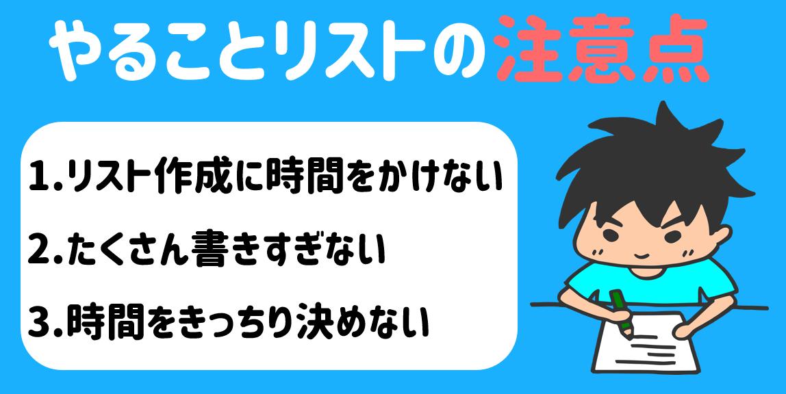f:id:syaru-ks:20190811215144p:plain