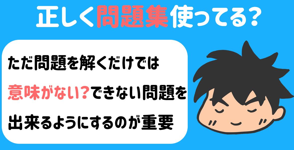 f:id:syaru-ks:20190813102302p:plain