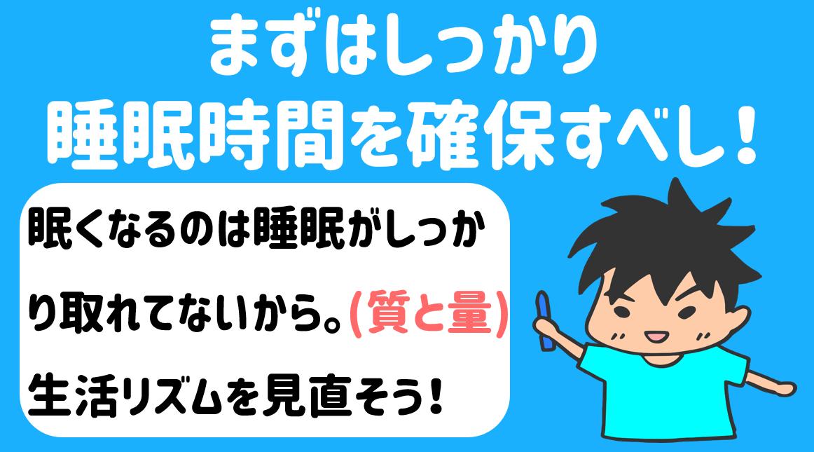 f:id:syaru-ks:20190817153758p:plain