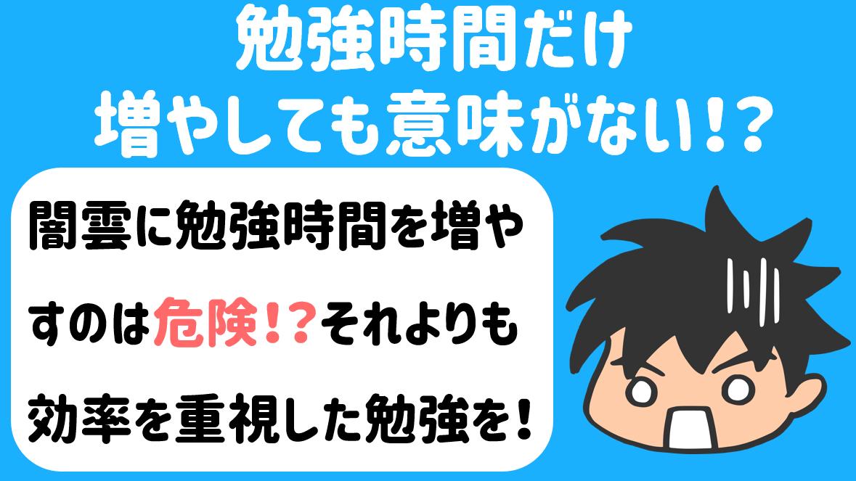 f:id:syaru-ks:20190823152012p:plain