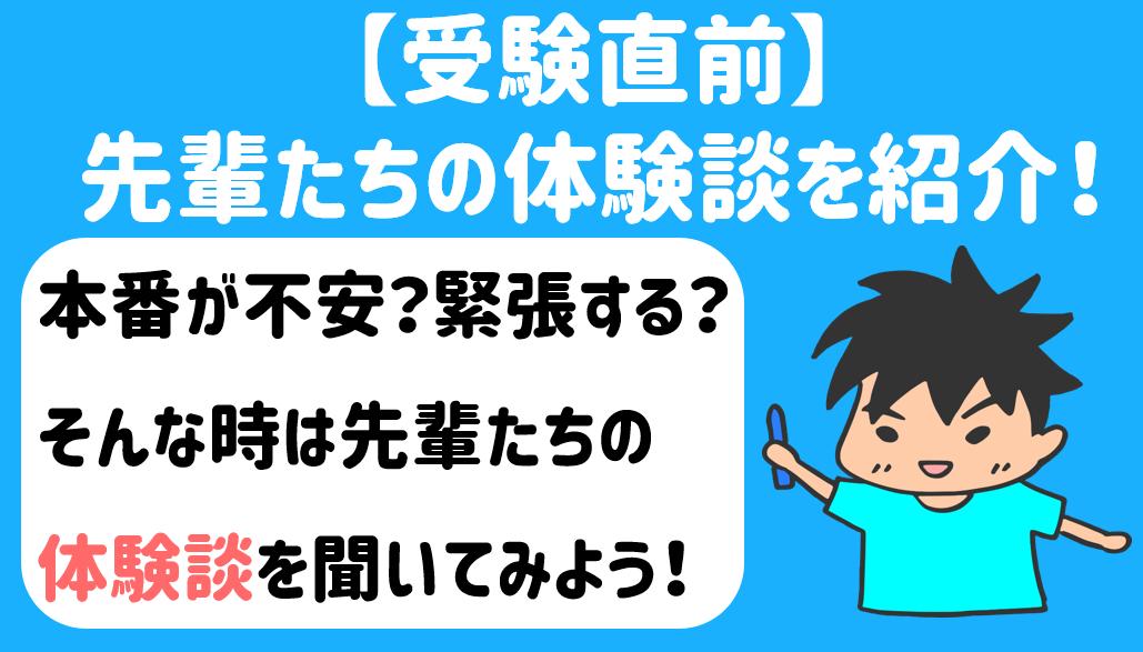 f:id:syaru-ks:20190825182917p:plain