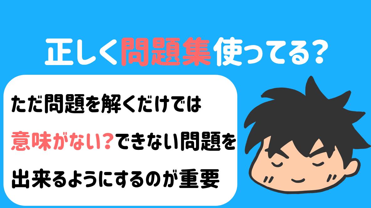 f:id:syaru-ks:20190901095619p:plain