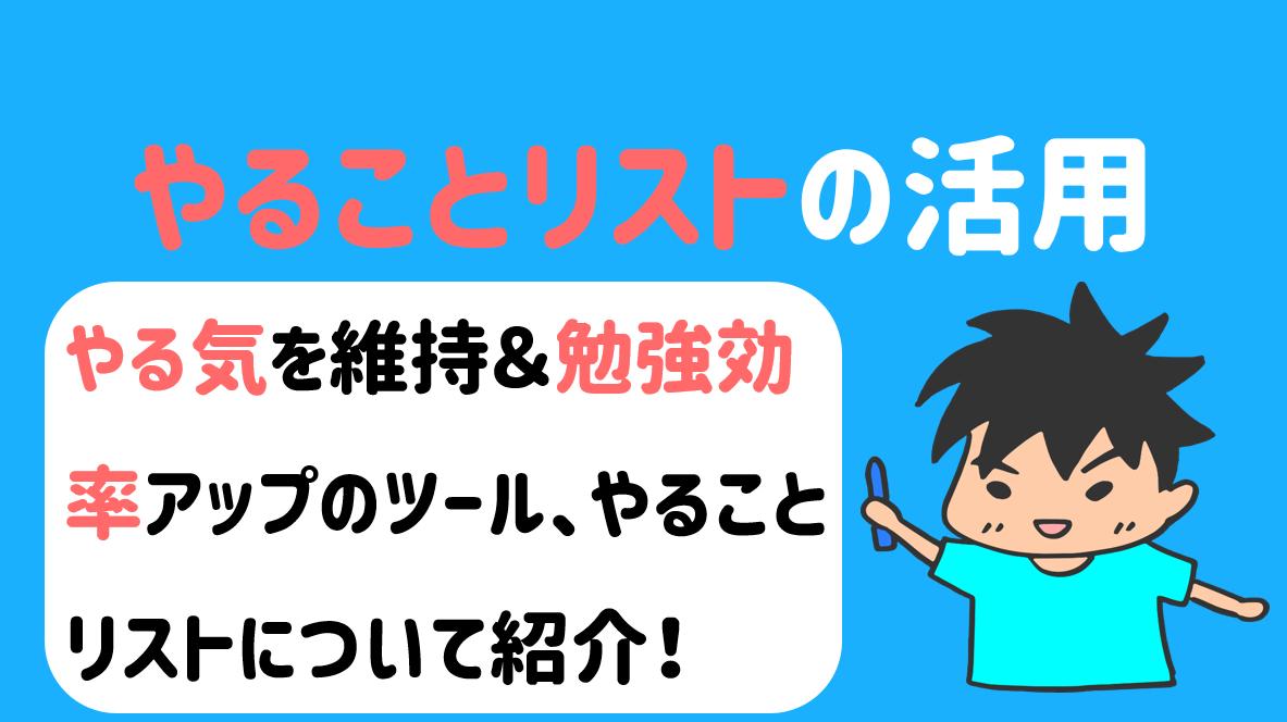 f:id:syaru-ks:20190901095834p:plain