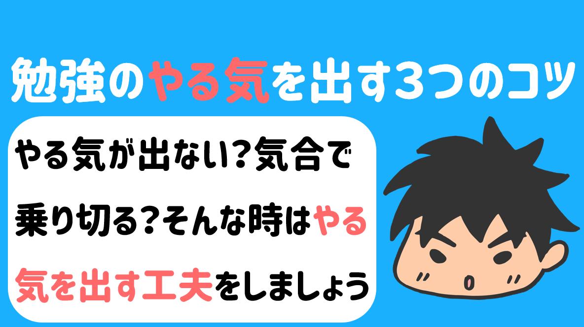 f:id:syaru-ks:20190901100044p:plain