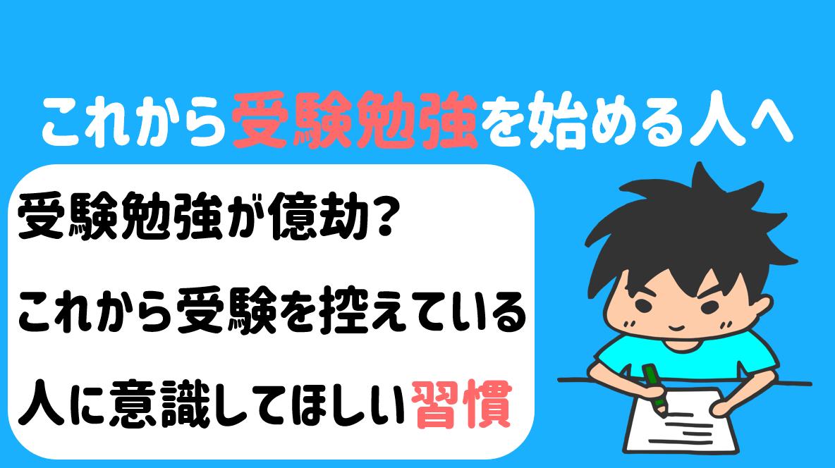 f:id:syaru-ks:20190901100442p:plain