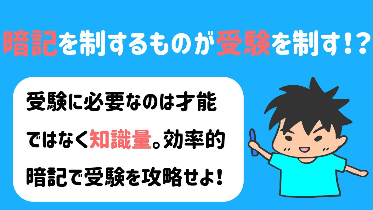 f:id:syaru-ks:20190901100911p:plain