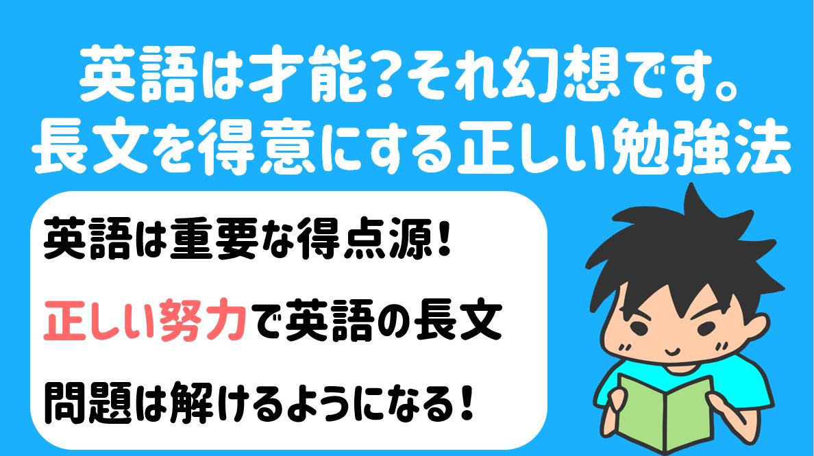 f:id:syaru-ks:20190901101547p:plain