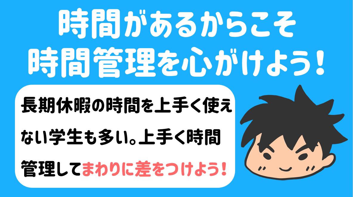 f:id:syaru-ks:20190901184037p:plain