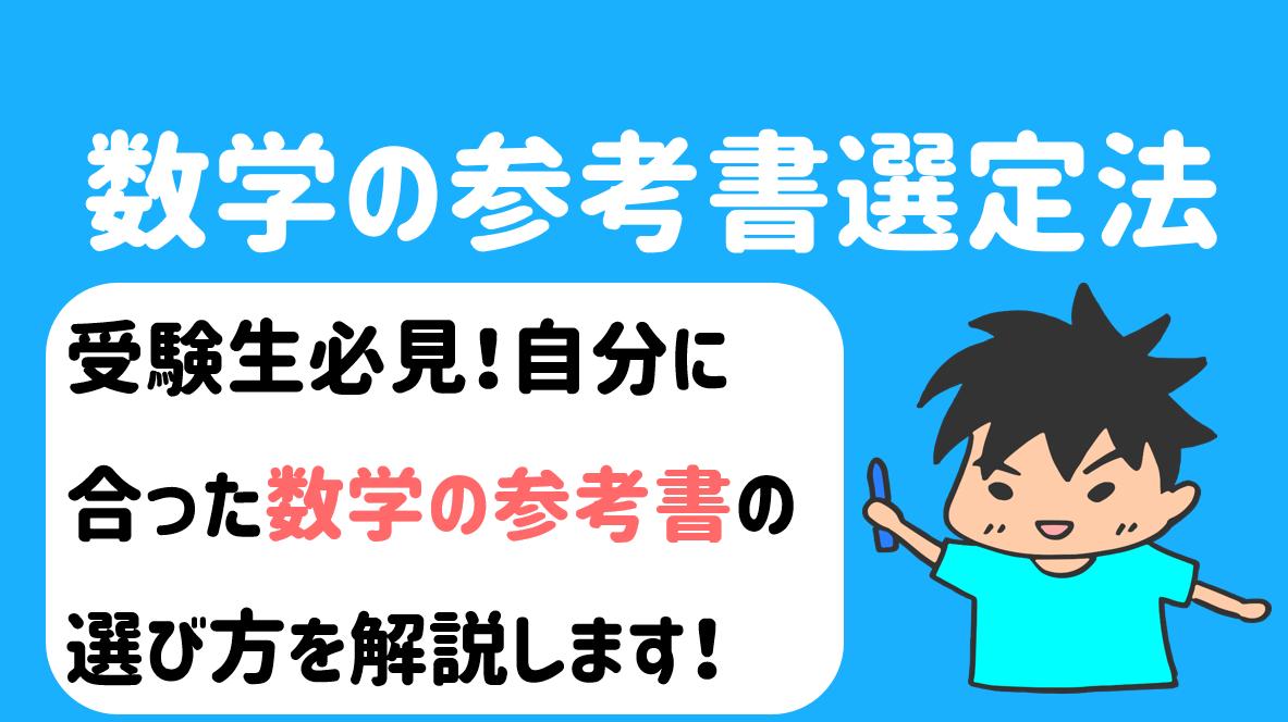 f:id:syaru-ks:20190901205719p:plain